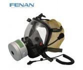 芬安BW-6200通讯防毒全面罩防毒面具