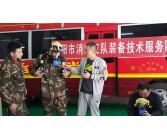 消防空气呼吸器沈阳消防支队演示现场