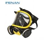 芬安双滤盒柱形全面罩防毒面具
