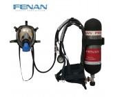 RHZKF6.8/30正压式空气呼吸器(自给开路式压缩空气呼吸器)