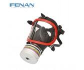 芬安单滤罐柱形全面罩防毒面具