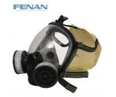 芬安双滤盒球形全面罩防毒面具
