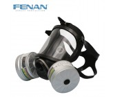 芬安双滤罐柱形全面罩防毒面具