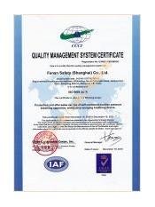 芬安质量管理体系认证证书-英文