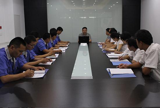 会议照片_公司会议照片