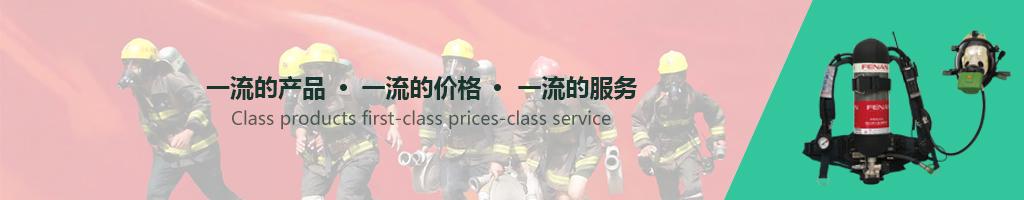 松江消防24v强切接线原理图